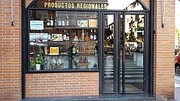 Local comercial en venda Canillejas a Madrid - 255241053