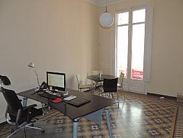 Foto 1 - Oficina en alquiler en calle Gv Gran Via Corts Catalanes, Eixample esquerra en Barcelona - 280186064