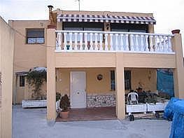 Casa en venda San Muç a Rubí - 335596210