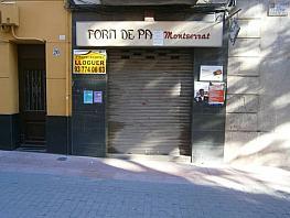 Foto - Local comercial en alquiler en calle Francesc Santacana, La Vila en Martorell - 324994869