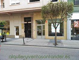 Foto1 - Local comercial en alquiler en Santander - 398219429