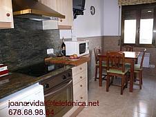 Casa adosada en venta en Begues - 155143190