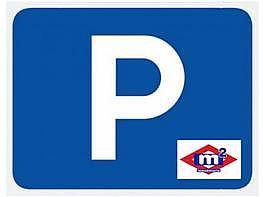 Parking en alquiler en Salceda de Caselas - 353345870