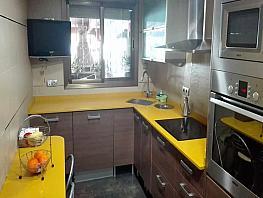 Maison en terrasse de vente à calle Roureda, El Mas Ratés à Viladecans - 316012751