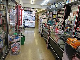 Local comercial en alquiler en Morera-Les Guixeres en Badalona - 336346735