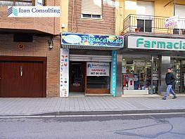 Foto - Local comercial en alquiler en calle Albacete, Albacete - 389260010