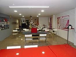 Foto - Oficina en alquiler en calle Altabix, Altabix en Elche/Elx - 214328591