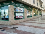 Commercial premises for rent in calle Velero, Nucleo Urbano in Roquetas de Mar - 121486284