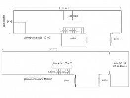 Local comercial en alquiler en Lleida - 347598292