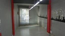 Local comercial en alquiler en calle Camelies, El Guinardó en Barcelona - 263550188