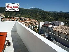Casa adosada en alquiler en calle Cenes de la Vega, Cenes de la Vega - 365413691