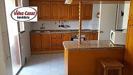 Piso en alquiler en calle Cervantes, Genil en Granada - 377100211