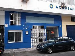 Foto 1 - Local en alquiler en Torre del mar - 367588245