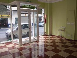 Foto 1 - Local en alquiler en Vélez-Málaga - 357111716