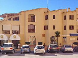 Local en alquiler en calle Currica, Altea - 354406527