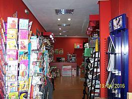 Local comercial en alquiler en calle Ninguna, Villaviciosa de Odón - 344316281