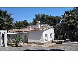 Casa en venta en Llançà - 310323246