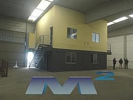 Nave industrial en alquiler en Alcalá de Henares - 125715046