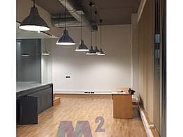 Oficina en alquiler en San Sebastián de los Reyes - 368171939