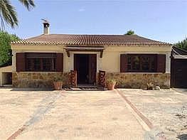 Casa en venta en Llevant en Palma de Mallorca - 218897700