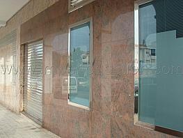 Foto 1 - Local en alquiler en Vélez-Málaga - 354392204