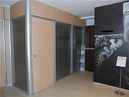 Oficina en alquiler en Manresa - 377048403