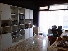 Despacho en alquiler en Manresa - 315071150