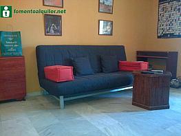 Foto - Apartamento en alquiler en Dos Hermanas - 328237720