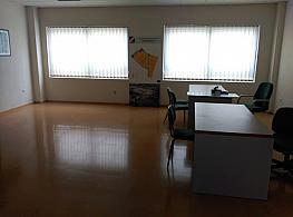 Oficina en alquiler en Cartagena - 320744635