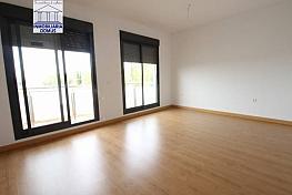 Foto - Apartamento en alquiler en calle Corchera, Mérida - 396748389