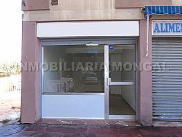 Local comercial en alquiler en calle Granvia, Gran Via LH en Hospitalet de Llobregat, L´ - 257063317