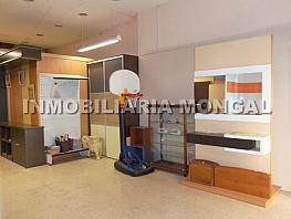 Local comercial en alquiler en calle Eusebi Güell, Marianao, Can Paulet en Sant Boi de Llobregat - 257064152