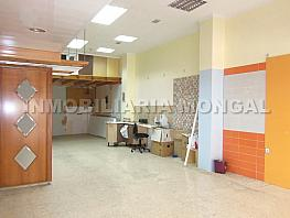 Local comercial en alquiler en calle Eusebio Güell, Marianao, Can Paulet en Sant Boi de Llobregat - 286925752