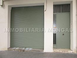 Local comercial en alquiler en calle Eusebio Güell, Marianao, Can Paulet en Sant Boi de Llobregat - 323485641