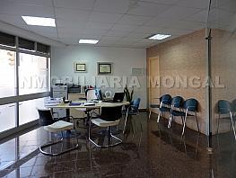 Local comercial en alquiler en calle Pablo Picasso, Centre en Sant Boi de Llobregat - 357248896