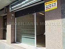 Local comercial en alquiler opción compra en calle Primer de Maig, C.Cooperativa - Molí Nou en Sant Boi de Llobregat - 202976071