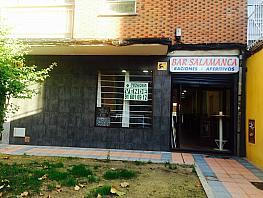 Fachada - Local comercial en venta en calle Azahar, Las Margaritas en Getafe - 350167274