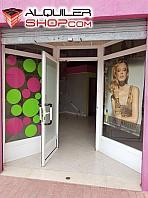Foto - Local comercial en alquiler en Villarreal/Vila-real - 386890722