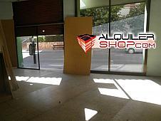 Foto - Local comercial en alquiler en Monzón - 189872373