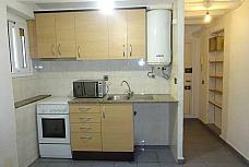piso-en-alquiler-en-cecs-de-sant-cugat-la-ribera-en-barcelona-226921808