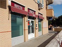 Local en venda calle De Castro, Getafe - 267128245