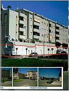 Local comercial en alquiler en calle Camino Viejo de Velez, Camino viejo de Malaga en Vélez-Málaga - 379783409