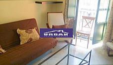 Salón - Apartamento en alquiler en calle Pages del Corro, Triana Casco Antiguo en Sevilla - 214147133