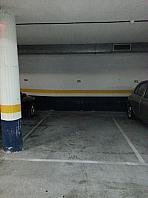 Parking en alquiler en calle Irunlarrea, Ermitagaña-Mendebaldea en Pamplona/Iruña - 346941064