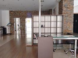 Local comercial en alquiler en El Candado-El Palo en Málaga - 358286936