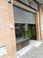 Local comercial en alquiler en calle San Isidro Labrador, Mairena del Aljarafe - 344421261