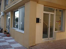 Local comercial en alquiler en calle Don Vito, San Pedro Pueblo en Marbella - 381064903