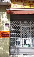 Local comercial en alquiler en Bailén - Miraflores en Málaga - 358296844