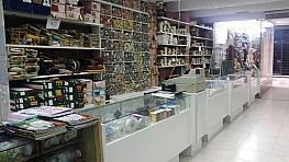 Local comercial en alquiler en calle Centro, Zona Centro en Huelva - 365426463