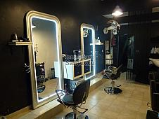 Local en alquiler en calle Santutxu, Begoña en Bilbao - 240637210